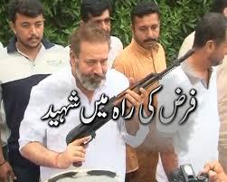 SAMAA - SP CID Chaudhry Aslam martyred in Karachi bomb blast