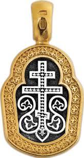 Серебряная <b>иконка</b> ''Ангел Хранитель'' <b>Акимов</b> 102.056 — купить ...