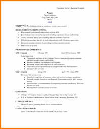 Computer Skills To List On Resume Customer Service Skills List Resume Customer Service Skills List 47