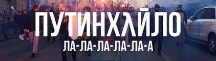 Россия намеревается осуществить второй этап оккупации Украины, - МИД - Цензор.НЕТ 1061