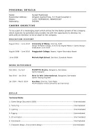Surajit Resume for Game Designer. P E R S O N A L D E T A I L S Name:  Surajit Mukherjee Residential Address: Athgaon Ajanta Press, S.C Road  Guwahati- ...