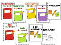 an essay on modern education characteristics