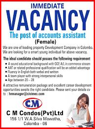 accounts assistant female jobs vacancies in sri lanka top jobs best job site in sri lanka lk