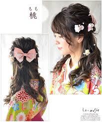 Amazon ミュゼ 袴 髪飾り リボン ピンク 和装 卒業式 小物