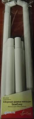 <b>Сборная</b> рамка-<b>пяльцы</b> SewEasy - 2 размера <b>Hemline ER81711</b>