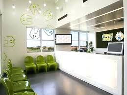 home office design gallery. Home Office Design Gallery. : Ideas Remarkable Dental Gallery Interior Amusing Logo