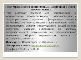 Отчет по практике Федеральная служба РФ по контролю за оборотом  7