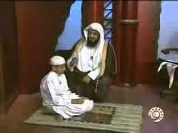 33 Ways of developing Khushoo' in Salaah Images?q=tbn:ANd9GcSeQkRFnGoeWZtLE7ckCLOOJKDdBXImBFiZCf1yeFY-GVBLnPiC