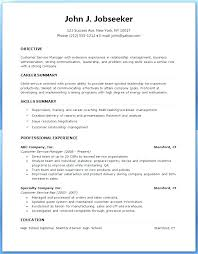 Resume Sample Download In Word Modern Cv Resume Template Made In Microsoft Word Templates Ms Format