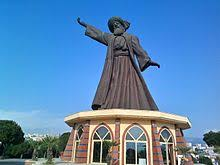 Image result for mevlevi rumi