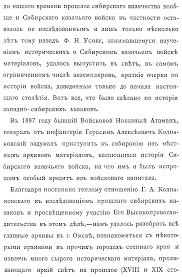 Скачать Реферат is my motherland бесплатные бесплатно  Реферат is my motherland бесплатные Реферат is my motherland бесплатные