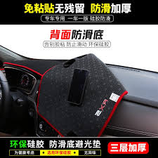 It is suitable for decoration of shading pad of Geely <b>Dihao</b> EC8 ...