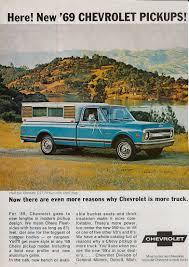 Directory Index: GM Trucks/1969