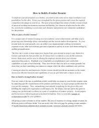 Summary Sample Resume Resume Personal Profile Template Samples Sample Summary Team Lead