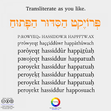 The international phonetic alphabet is the most common system of phonetic transcription. Transliterating Pointed Hebrew Text The Open Siddur Project