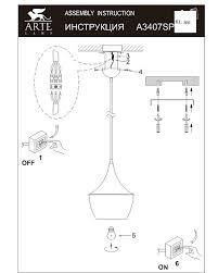Подвесной <b>светильник Arte Lamp</b> Cappello <b>A3407SP</b>-<b>1BK</b> - купить ...