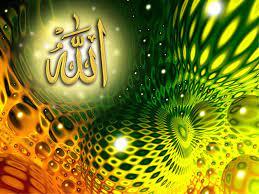 New islamic 3d Wallpaper download ...
