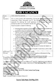 Chief Operating Officer   Tayoa Employment Portal