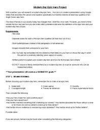 Beowulf Characteristics Of An Epic Hero Chart Epic Hero Beowulf Worksheets Teaching Resources Tpt
