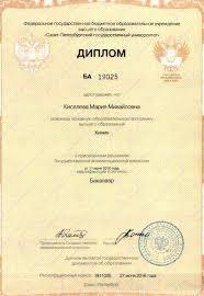 Диплом профессионального бухгалтера оренбург Жюри оценивало деятельность претендентов по следующим критериям профессиональное мастерство и личные качества индивидуальный стиль
