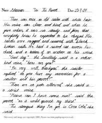 Essay Examples