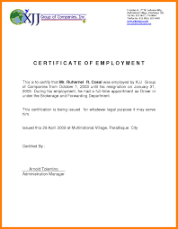 Format For Certificate Of Employment Sample Format Certificate Of Employment With Compensati Simple