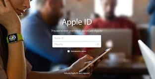 Как я ответы на контрольные вопросы apple id сбрасывал Со мной случилась история которая может произойти с каждым я забыл ответы на контрольные вопросы к своей учетной записи apple id