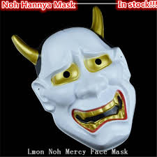 Decorative Face Masks Japan Movie Noh mask opera performance decorative props wedding 96