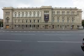 Российская государственная библиотека Санкт Петербургская государственная консерватория им Н А Римского Корсакова