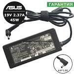 Блок живлення для ноутбука ASUS 19V, 2.37A, 45W, 4.0*1.35мм, black, для ASUS Zenbook UX32 (без кабеля!)