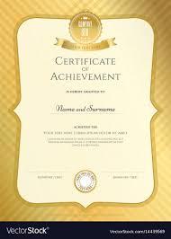 Portrait Certificate Of Achievement Template In