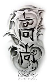 Art тату эскиз иероглиф Chillout Tattoo Workshop