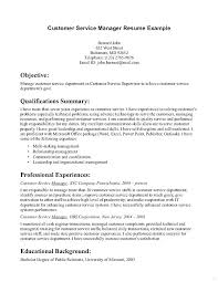 customer service summary for resumes objectives for customer service resume customer service resume