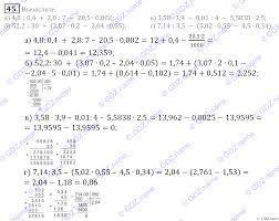ГДЗ решебник по математике класс Зубарева Мордкович ответы   47 48 49 50 51 52 53 54 55 56 57 58 59 Контрольные задания
