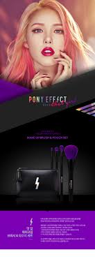 memebox pony effect that makeup brush and pouch set 200g msia singapore indonesia philippine canada