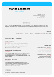 Inspirational First Job Resume Resume Pdf