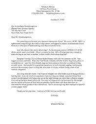 job cover letter unknown recipient florais de bach info