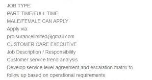 Job News Customer Care Executive