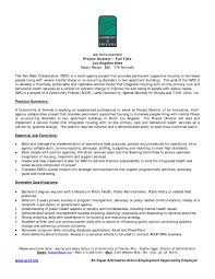Modern Resume Salary Requirements Cover Letter Vignette