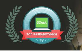 odesk в Беларуси Интересная статистика и программа для лучших   что Беларусь нередко выпадала из официальных публикаций odesk по СНГ и эту оплошность давно пора исправить Согласно статистике odesk за 2013 год
