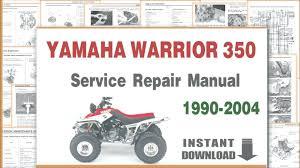 yamaha warrior 350 wiring diagram elegant 2004 and allove me yamaha warrior 350 wiring diagram elegant 2004 and