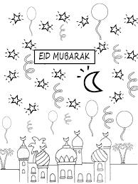 Coloring Page Eid Mubarak Ramadanhajj Eid