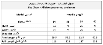 Camel Size Chart The Hoodie Camel