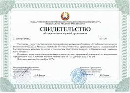 Красный диплом требования the  занятия проводятся в группах постоянного состава 2530 чел Во время лабораторно экзационных сессий для заочников красный диплом требования the и др