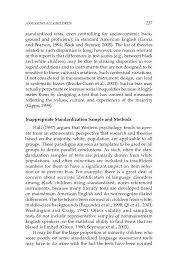 child observation essay examples okl mindsprout co child observation essay examples