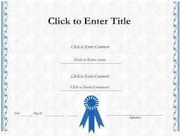 School Graduation Diploma Certificate Template Of Attainment
