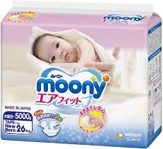 <b>Подгузники</b> Moony <b>NB</b> (<b>до</b> 5 кг) 26 шт — купить в интернет ...