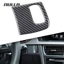NULLA Carbon Fiber <b>Interior Car Keyhole</b> Decorative Cover 3D ...