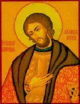 Александр Невский великий русский полководец и защитник Русской  Святой Александр Невский икона