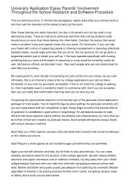 high school argumentative essay examples of application prompts on   application essay parents involvement throughout the high school examples schoolsoftwareessaytips 20121002 143507 121002133448 phpapp02 thumbn